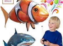 لعبه السعادة لعبه يحبها الكثير من الاطفال والكبار لعبه السمكة الطائرة