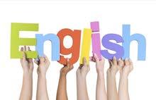 اسثاذ لغة إنكليزية - English teacher
