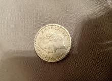 قطعة نقدية قديمة ونادرة