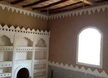 ابو اسما عيل لتراث السعودي القديم