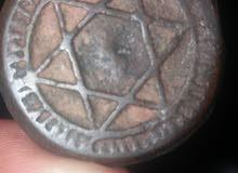 عملة يهودية