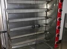 شركة بردى لتجارة معدات المطابخ و الفنادق