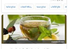 لدينا جميع انواع الشاي الأخضر الفاخر