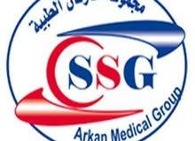 مطلوب أخصائيين للتعاقد مجموعة الأركان الطبية