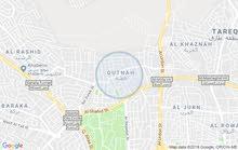 مكتب للايجار في عمان المدينة الرياضية