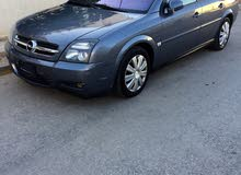 Used 2005 Vectra for sale