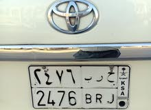 i want to sale my car plate number