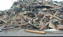 شراء جميع أنواع الأثاث و  الخردة والحديد والألمنيوم  والموتورات والنحاس