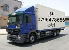 شركه الأقصى لخدمات نقل الاثاث والترحيل مع فك و تركيب و التغليف 0796478656