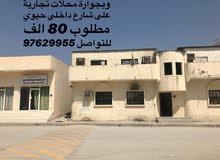 مبنى للبيع دخلة شهريا 400 ريال الصفة الثانية من شارع السلام صلالة