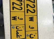 رقم رباعي مميز للبيع 7722 رمز واحد