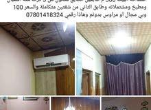 دار للبيع في آبو خصيب حي العسكري 300 م