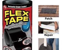 شريط لاصق لمنع جميع أنواع التسريب  Flex Tape هواء او ماء