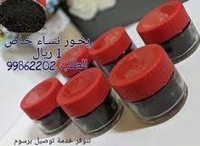 بخور بالعود صنع بايدي عمانيه من افضل انواع العطور