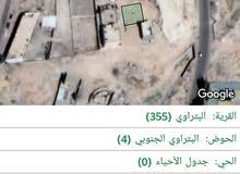 قطعة أرض صناعي _ طريق المصفاة _تقع بين شارع المصفاة و شارع المنطقة الصناعية البو