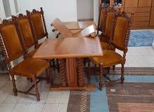 طاولة سفرة من خشب الجوز الممتاز
