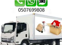 pickup rental service in UAE 0507699808
