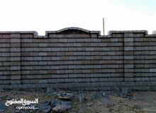 عبود ة مقاول مصري ترميم وتعديل اضافة 0926634659وخدمات البتوتة