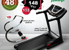 X-Lite Auto Treadmill + AB Roller with weight