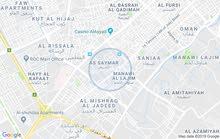 قطعه ارض صغيرة 48 متر ركن تقريبا مربعة الموقع البصرة نهاية شارع جامع العرب