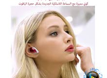 T0015 - Enzatec Sports Wireless Headphone