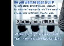 Need To Open CR , Company - Investor Visa Check our Ad