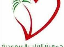 تجديد بطاقات الهيئة السعودية للتخصصات الصحية