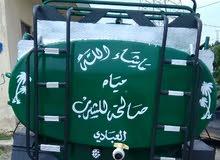 خدمه توصيل المياه 24ساعه داخل عمان