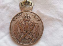 ميدالية اليوبيل الفضي للملك الحسين بن طلال رحمه الله تعالى سنة 1977