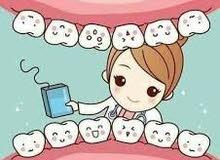 مطلوب اخصائية اسنان