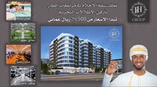 Apartment for sale in Seeb city Airport Heights