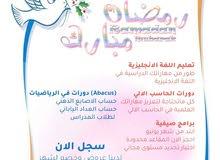 معهد خليج عمان بركاء