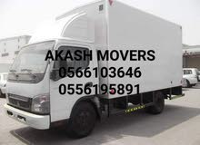 Akash Furniture movers