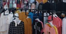 مطلوب موظف مبيعات في محل ملابس