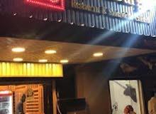 مطعم Mr Burger شارع العرضة أمدرمان خلو رجل