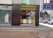 لاندريlandry/ ابو ظبي