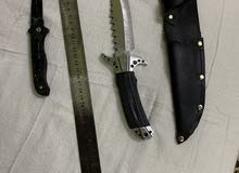 خنجر وسكين صيد