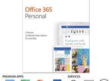 اشتراك سنه جديد Office365 Personal