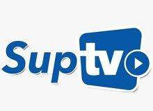 abonnement SupTv (12 mois) Stable Sans Coupure