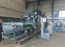 Machine de fabrication de blocs de béton - 12900/8h