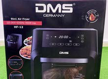DMS germany جديدة بنيلواتها