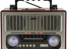 راديو جديد