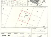 Residential and commercial land in AlJurf