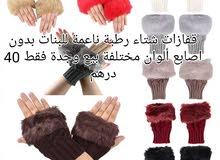 قفازات رطبة ناعمة للبنات بدون اصابع ألوان مختلفة بيع وجدة فقط