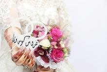 تصوير أعراس ومناسبات