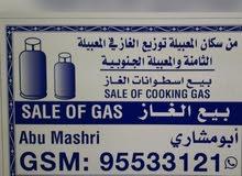 بيع اسطوانات الغاز