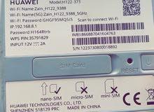 راوتر زين 5G