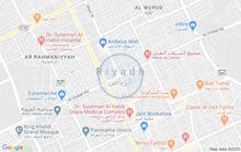 الرياض حي المروج شارع سومطرة مقابل مسجد رياض الصالحين وحديقة بلدية المروج