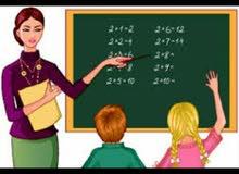 معلمة رياضيات وعلوم