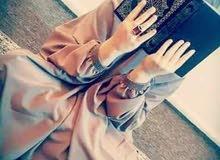 معلمة خصوصي للتأسيس سكان ضاحية الحاج حسن